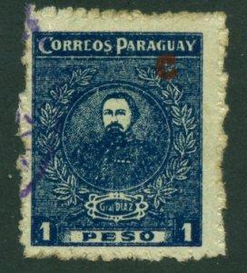 Paraguay 1925 #L8 U SCV (2018) = $1.00