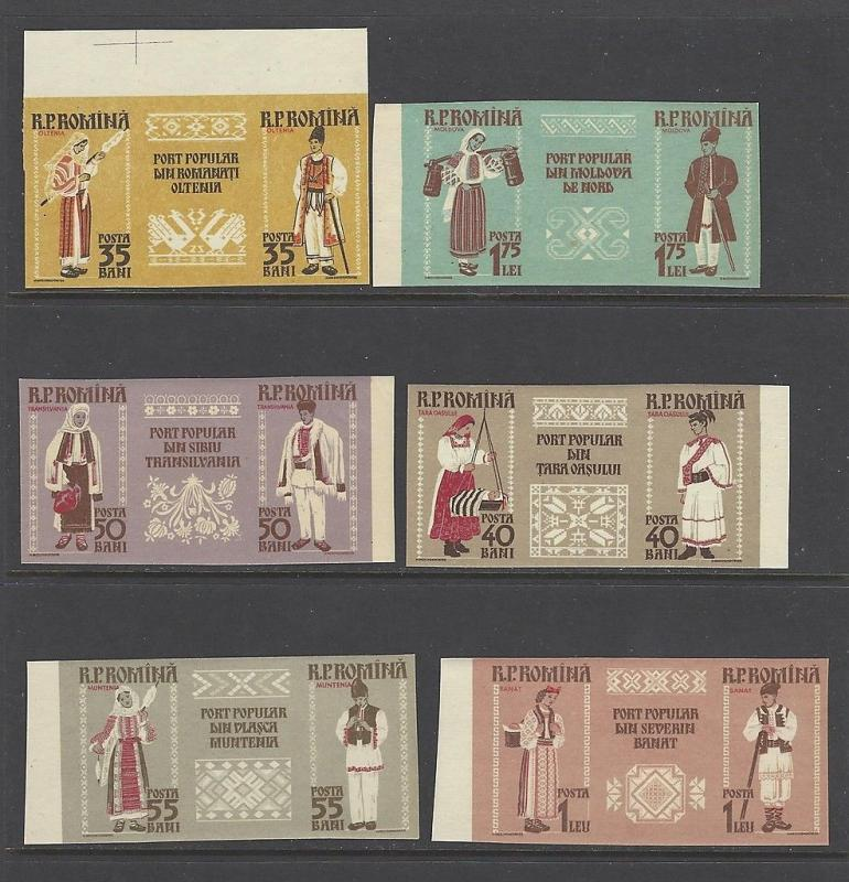 Romania 1958 Costumes Imperf VF MNH (1240-5)