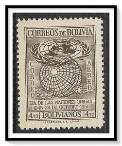 Bolivia #C139 Airmail MNH