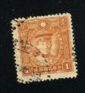 China 313   used 1932-34 PD