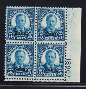 #663 VF OG Plate Block  2 stamps NH. Nice plate!