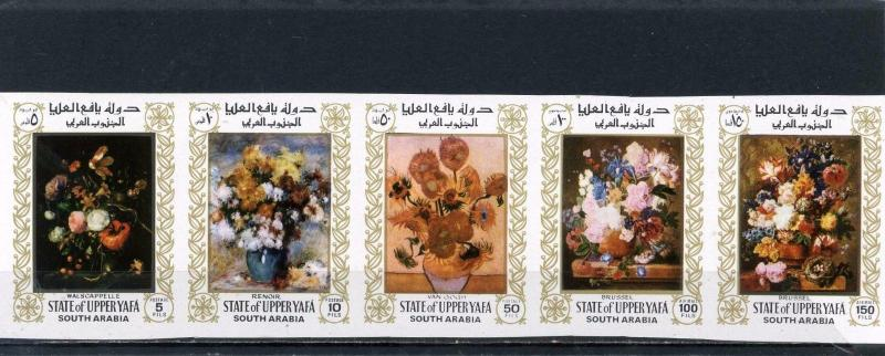 ADEN UPPER YAFA 1967 PAINTINGS/FLOWERS STRIP OF 5 STAMPS IMPERF. MNH