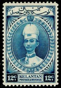 MALAYSIA - Kelantan SG47, 12c blue, LH MINT.