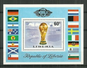 1974 Liberia Soccer World Cup MNH S/S