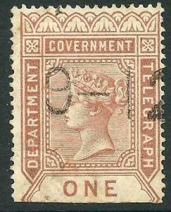 Ceylon SGT14 1R Red-brown Telegraph Stamp Wmk Crown CA (Narrow)