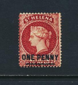 ST HELENA 1880, 1d PERF 14, VF UNUSED SG#27 CAT£120 $156 (SEE BELOW)