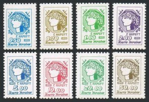 Ukraine 118-130,MNH.Michel 75-82. Definitive 1992.Ukrainian girl.