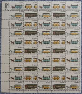 MALACK 2059-2062 20c Streetcars, VF OG NH, Full Shee..MORE.. sheet2059-2062
