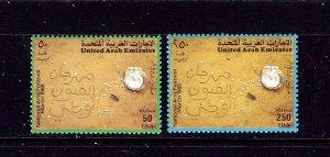 United Arab Emirates 259-60 MNH 1988 Natl Arts Festival
