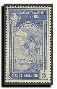 India-Feudatory States-Travancore-Cochin Scott 17