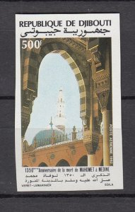 DJIBOUTI SC# C162 MOHAMMED'S 1350th. ANNIVERSARY OF DEATH - MNH - IMPERF