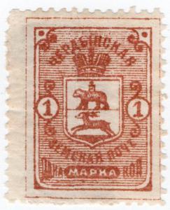 (I.B-CK) Russia Zemstvo Postal : Cherdyn 1kp