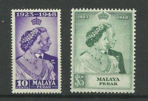 MALAYA PERAK 1948 Set of Royal Silver Wedding Issues, Sg 122 & 123 UnM/M {B8-26}