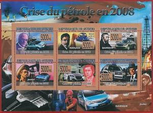 FRENCH GUINEA - ERROR, 2008 MISPERF SHEET: CARS, Ford, James Dean, Petrol Crisis