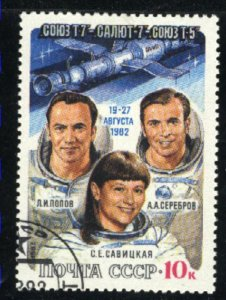 Russia #5126   used  VF  1983  PD