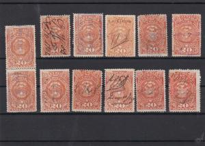 Chile Vintage Revenue Stamps ref R 17895