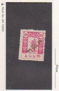 Georgia 1922 Scott #  38a Mint Very Light Hinged Black Inverted Overprint