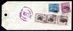 U.S. Scott 832 (3), 831, 810 Prexies On Registered 1955 Missouri Bank Tag
