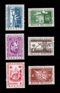 BELGIUM AIRMAIL SCOTT SET UNITED NATIONS #C15-C20 MNH-OG 1958