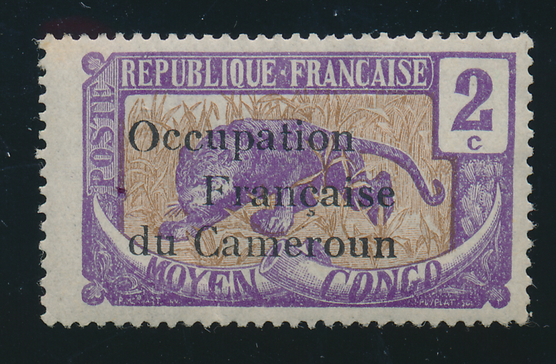 Cameroun Stamp Scott #117, Mint Hinged - Free U.S. Shipping, Free Worldwide S...