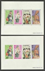 LAOS 1964 PEOPLE SS PERF & IMPERF SC # C45a MNH