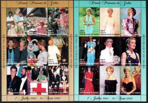 Niger 1997 Sc#944/945 Diana Princess of Wales 2 Sheetlets (18)  Perforated MNH