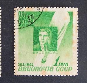 1944, 1 Rub, 22000 metrs, Rare (7-1A-3IR)