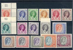 Rhodesia & Nyasaland,141-155 (16v),Elizabeth II Sgls,**MNH**