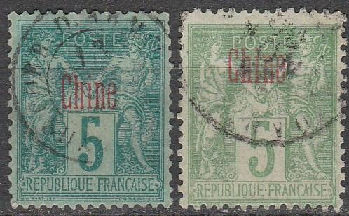 France Offices In China #1-2 F-VF Used CV $6.00  (A8885)