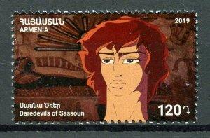 Armenia Cartoons Stamps 2019 MNH Daredevils of Sassoun Animation 1v Set