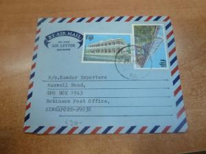 Fiji 1980 20c + 3c Aerogramme Suva to Singapore, message (37bed)