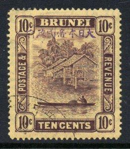 Japanese Occupation of Brunei 1942 10c SG J11 used