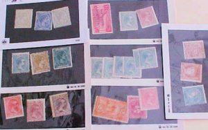CUBA STAMPS 18 DIFF. #32/P30   MINTLIGHT HINGED cat.$172.00