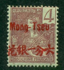 France Offices Mongtseu 1906 #18 MH SCV(2018)=$5.00