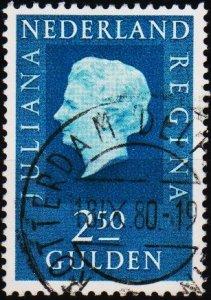 Netherlands. 1969 2g50. S.G.1082 Fine Used