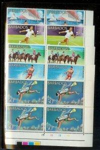 BARBADOS Sc#357-361 Complete Mint Never Hinged PLATE BLOCK Set
