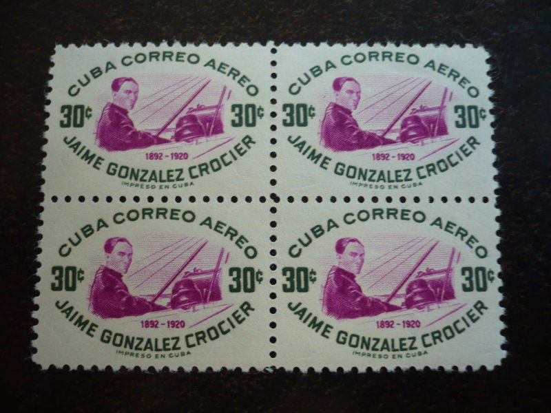 Stamps - Cuba -Scott# C117-C118 - Mint Hinged Set of 2 Air Mail Stamps in Blocks