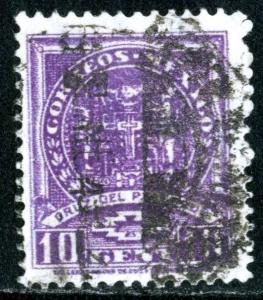 MEXICO #733 - USED - 1937 - MEXICO0050NS3