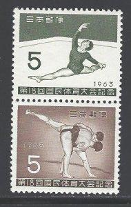 Japan Sc # 802-803a mint never hinged (DDA)