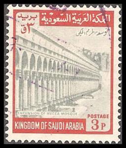 Saudi Arabia 500 Used VF scarce