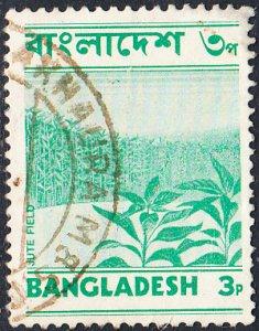 Bangladesh #43  Used