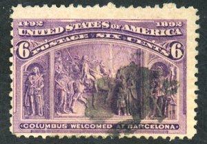 U.S. #235 USED