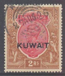 Kuwait Scott 13 - SG13, 1923 George V 2r used