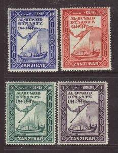 1944 Zanzibar Al-Busaid Dynasty Set Unmounted Mint SG327/330