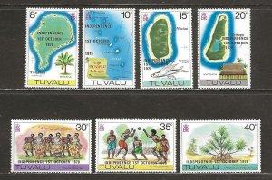 Tuvalu Scott catalog #85-91 Mint NH
