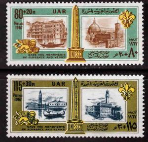 UAR EGYPT Scott B35-B36 MNH** semi-postal UNESCO set, 1967