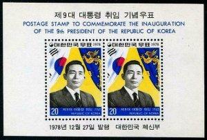 HERRICKSTAMP KOREA Sc.# 1148A Park Chung Hee Souvenir Sheet
