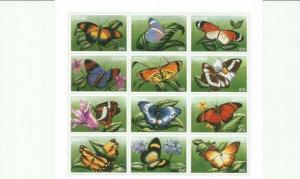 LIBERIA 1996  BUTTERFLIES  SCOTT 1207  MNH