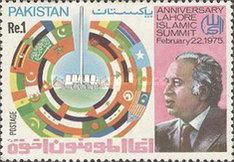 MNH STAMPS(**)The 1st Anniversary of Second Islamic Summit Concerence-1975