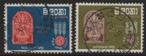 CEYLON, 366-367, (2) SET, USED, 1963, Stylized Vase and Wheat Emblem